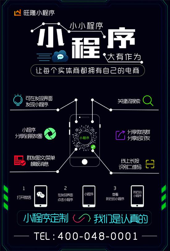 毫无疑问,京东微信购物、手机QQ购物会是整个移动电商社交化趋势的引领者,是真正意义上把社交和电商结合起来的移动社交电商平台。未来,在这个移动电商社交化的浪潮中,作为普通消费者的我们,相信会体验到更多更好玩有趣的社交购物活动,享受到更轻松便捷的优质购物体验。 除了可以选择微信小程序当中已经设计好的主题模板,同样也可以选择空白模板,发挥你自己的超强想象力,把自己所想到的内容填写的空白模板当中一样,可以制作出与众不同的小程序。与此同时小程序当中还有各种各样的高级组件供开发者使用,你可以使用这些组件去制作