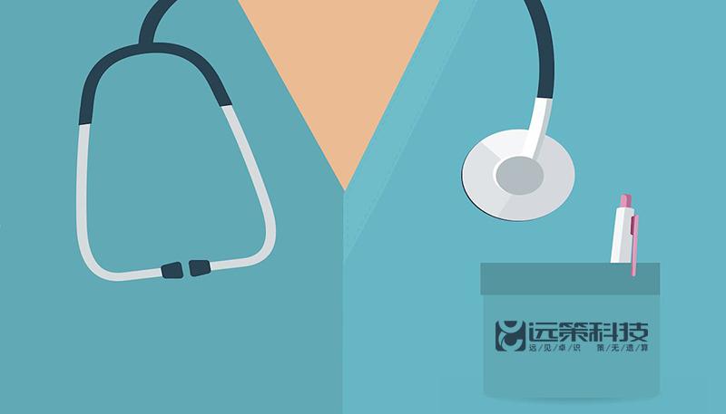 微信公众平台预约挂号系统智慧医院开发