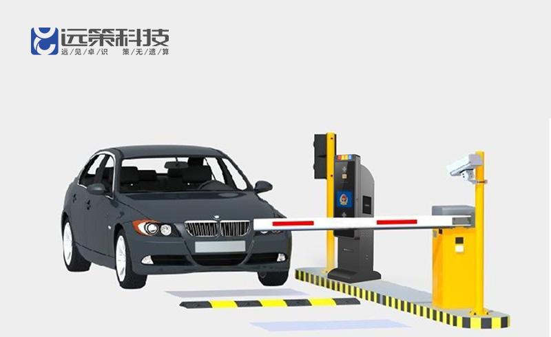 微信公众号智慧停车场系统开发解决方案